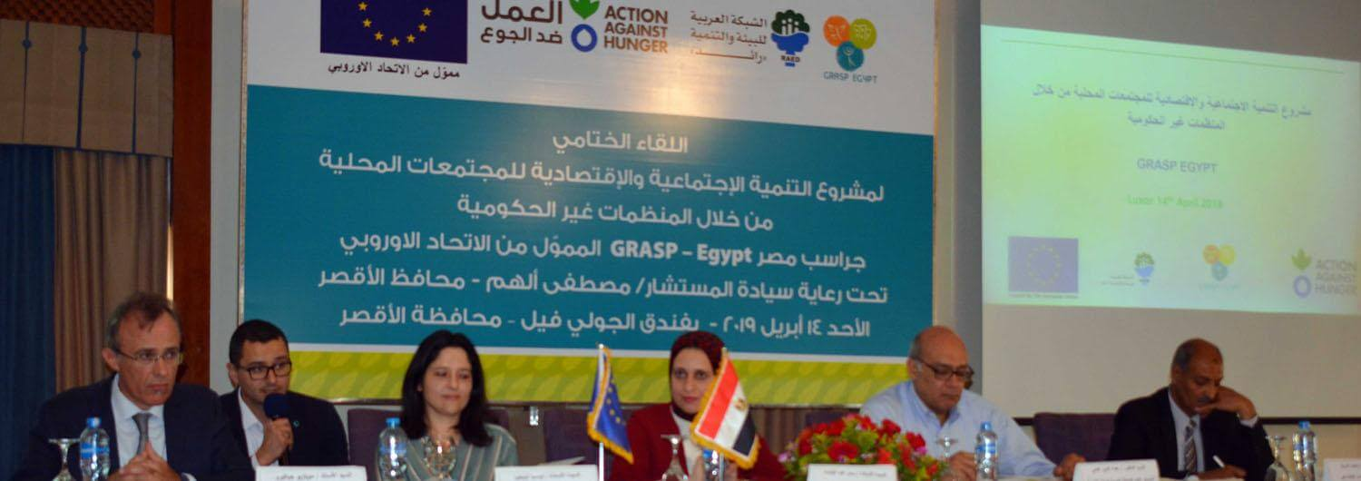 GRASP Egypt: Grassroots Socio-economic Programme for Local Communities Development Clusters